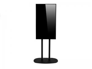 Display Ständer B-Tech mit MonLines Gehäuse